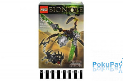 """Brick""   ""BIONICLE"" 609-2 р.26х16,5х6,5 см. /72/"