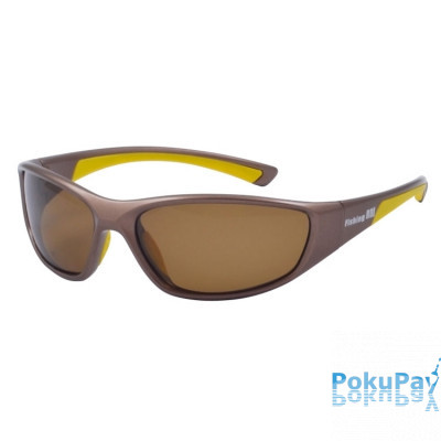 Fishing ROI S31402 Brown